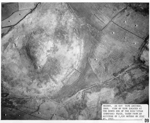 Circular Mound with Patterns- Iran